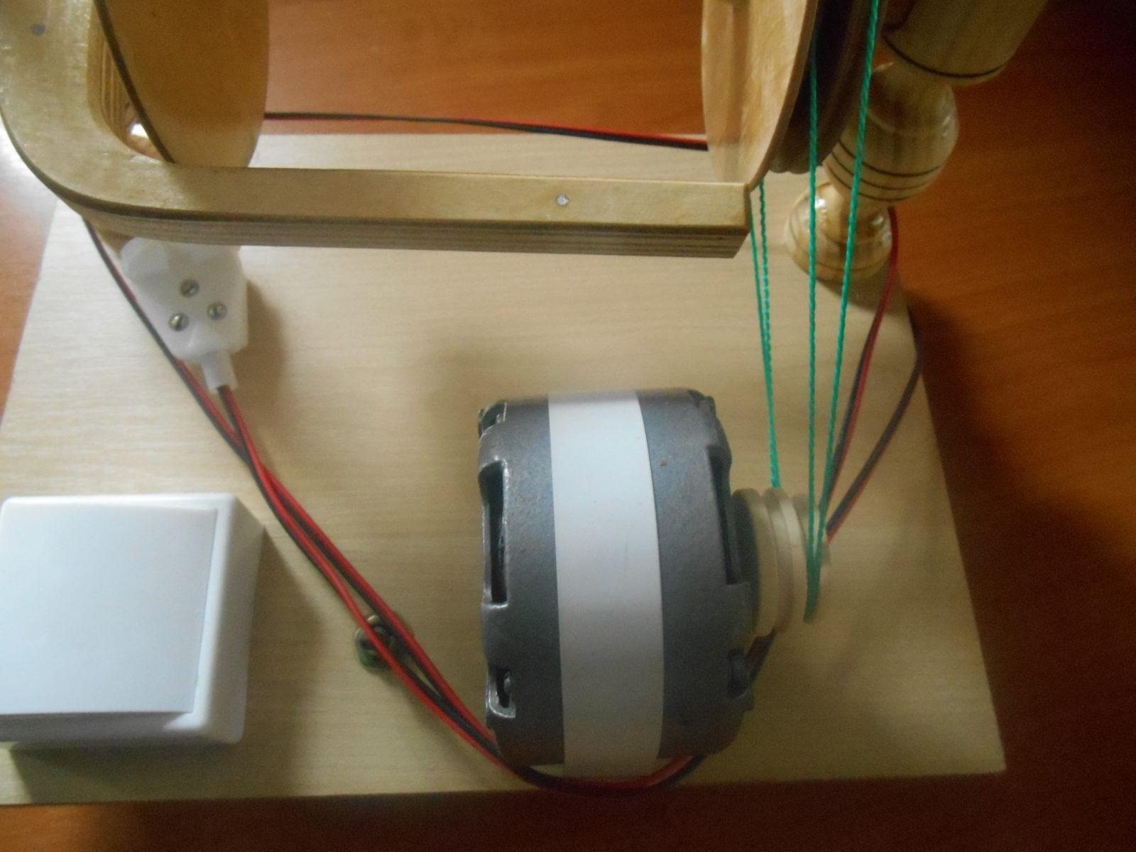 prylka-elektr