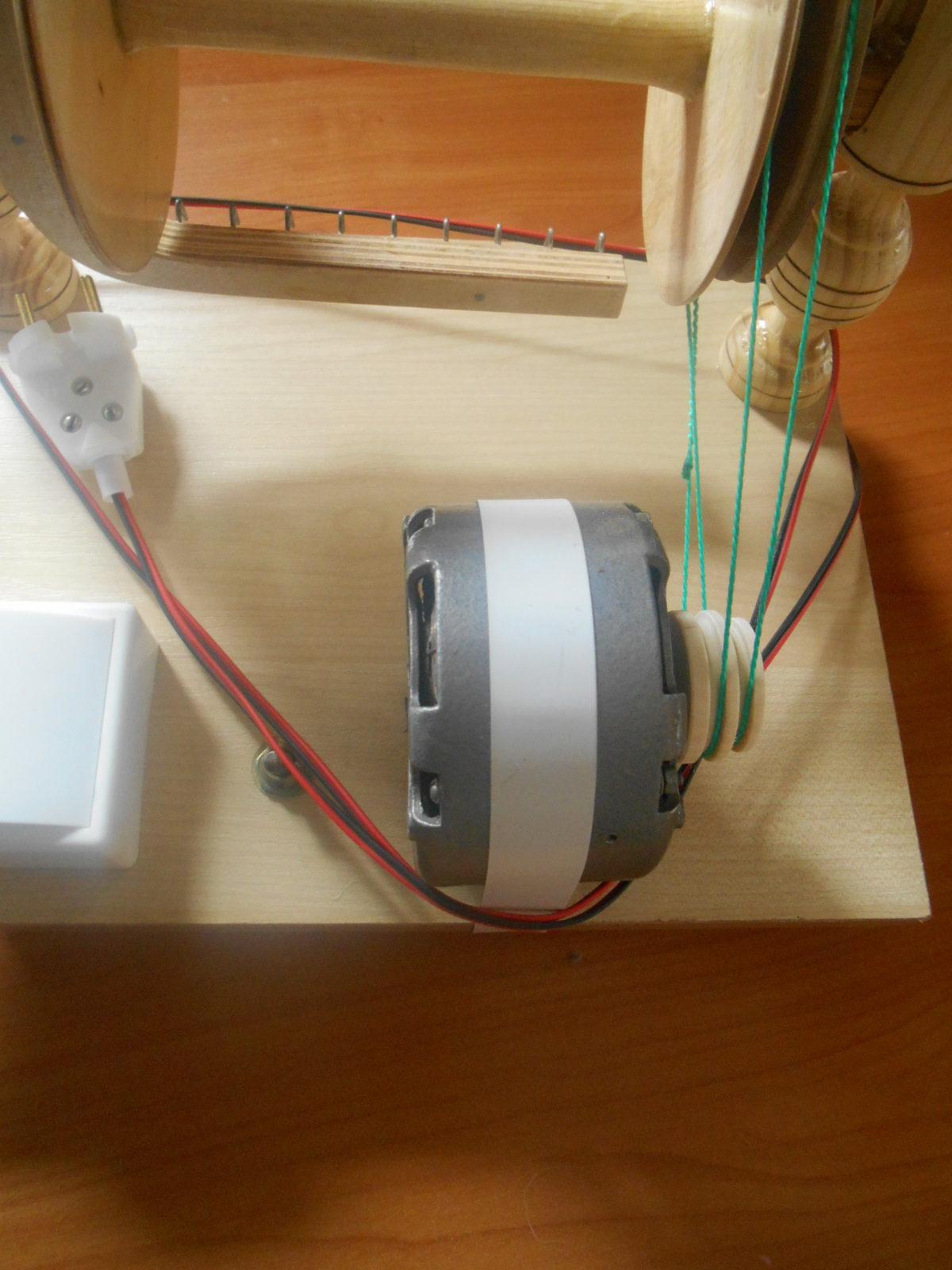 prylka-elekt